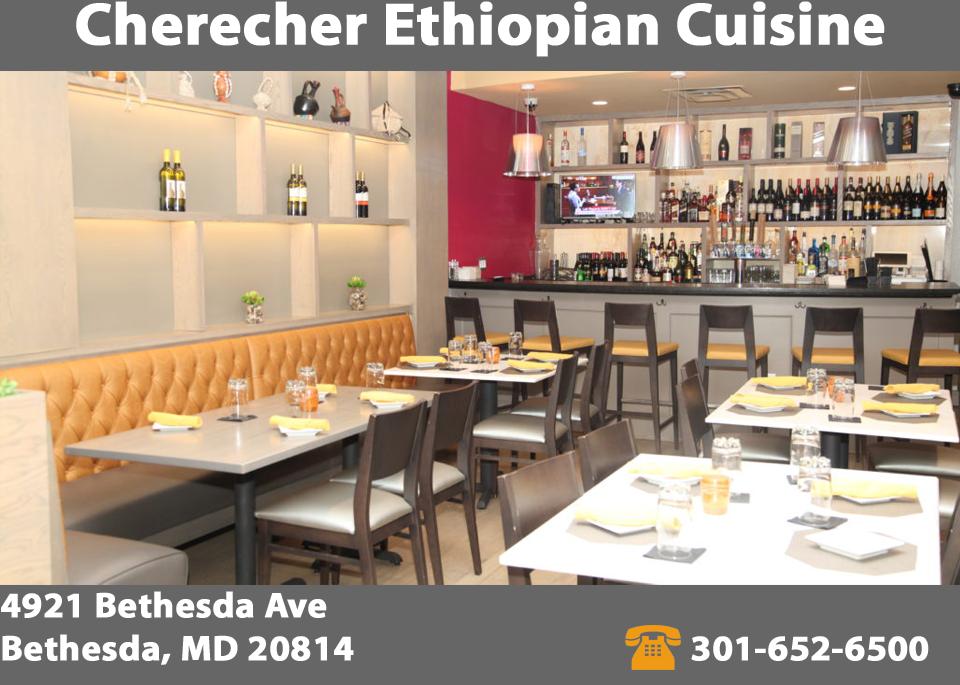 Chercher Ethiopian Restaurant The Best Ethiopian